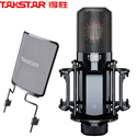 micro-thu-am-takstar-pc-k850