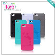 Apple iPhone 5 Super Frosted Rainbow Case