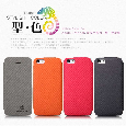 Apple iPhone 5 New Leather Case--Stylish Color Leath
