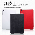 Apple iPad Mini Stylish Leather Case