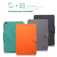 Apple iPad Mini Scaffolding Leather Case