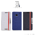 Bao Da HTC One(M7)Simplicity Series leather case