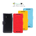 Bao da HTC One(M7)Fresh Series Leather Case