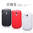 Samsung I8190(GALAXY SIII Mini) Stylish Leather Case