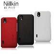 Ốp LG P970 Super Frosted Nillkin