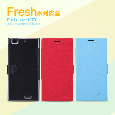 Bao da Lenovo K900 Fresh Series Leather Case