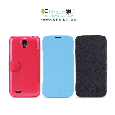 Bao da Lenovo A830 Fresh Series Leather Case