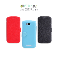 Bao Da Lenovo A706 Fresh Series Leather Case