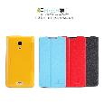 Bao Da Lenovo S868t Fresh Series Leather Case