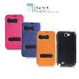 Samsung N7100(GALAXY Note2) Easy Series Leather Case