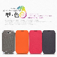 Samsung N7100(GALAXY Note2) Stylish Color Leather Case