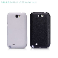 Samsung N7100(GALAXY Note2) Stylish Leather Case