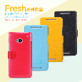 Bao Da HTC One(802t)  Leather Case Nillkin