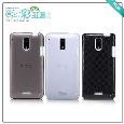 HTC J(Z321e)Super Frosted Rainbow Case