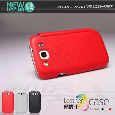 Samsung I9300 GALAXY SIII/i9308 New leather series-t