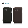 Samsung Galaxy Y S5368 Super Frosted Shield