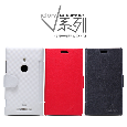 Nokia Lumia 925T V-series Leather Case
