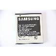 Pin Samsung S2HD